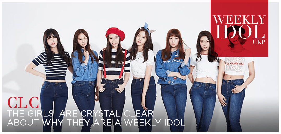 Weekly Idol, CLC, Cube Entertainment, Crystal Clear