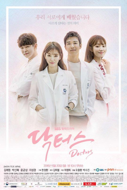 Doctors-Poster1