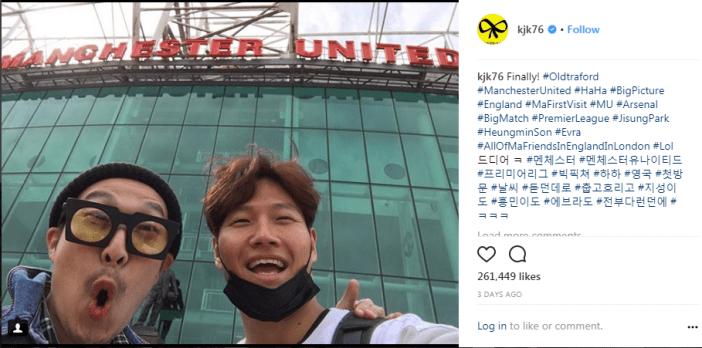 Kim Jong Kook, Ha Donghoon, Manchester, Old Trafford, Football Match, Park Jisung