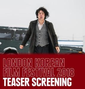 Upcoming Events, Events, UK, London, South Korea