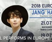 [NEWS] Hanbyul performs in Europe