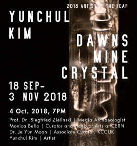 Yunchul Kim, KCCUK, Event, Panel, Korean, Art