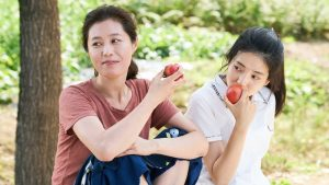 Upcoming Events, Little Forest, BFI London, Korean