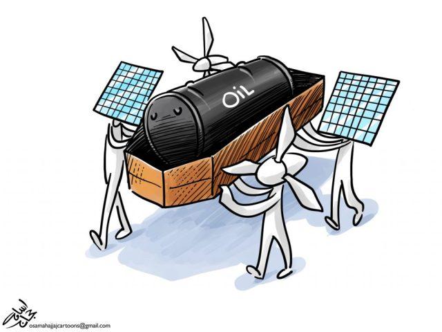Osama-OIL & POWER