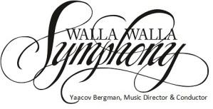 WallaWalla-Logo-with-MD