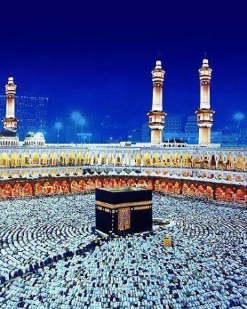 Hajj Umrah Services