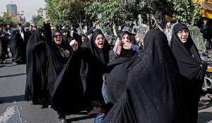 Iran embassy protest