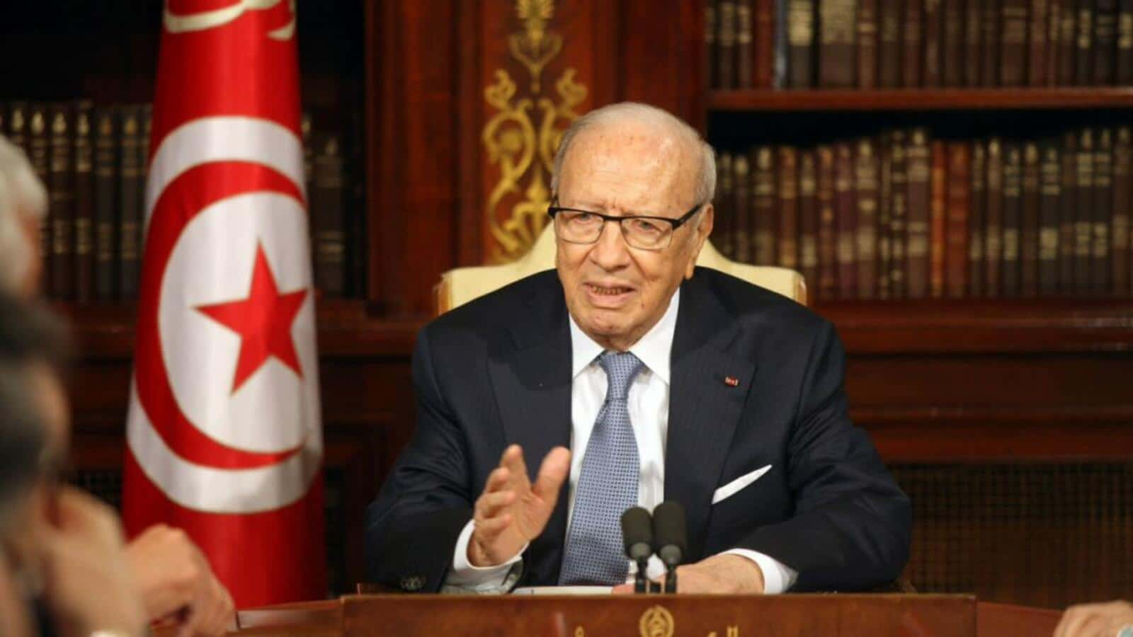Tunisia and Gender Equality
