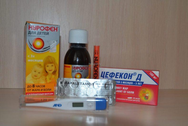 Жаропонижающие нурофен цефекон парацетамол