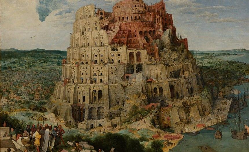¿La ciudad de Babel realmente existió?