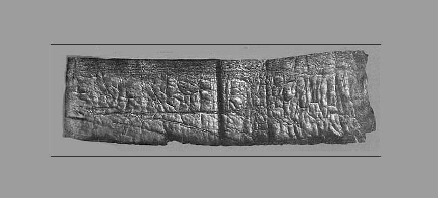 Redescubren el pergamino bíblico más antiguo