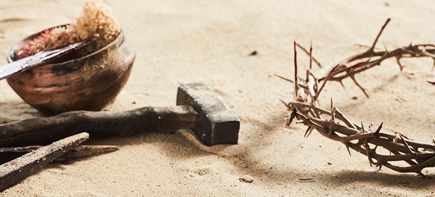 Costumbres de la Biblia: La crucifixión