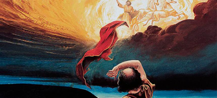 Costumbres de la Biblia: La porción doble