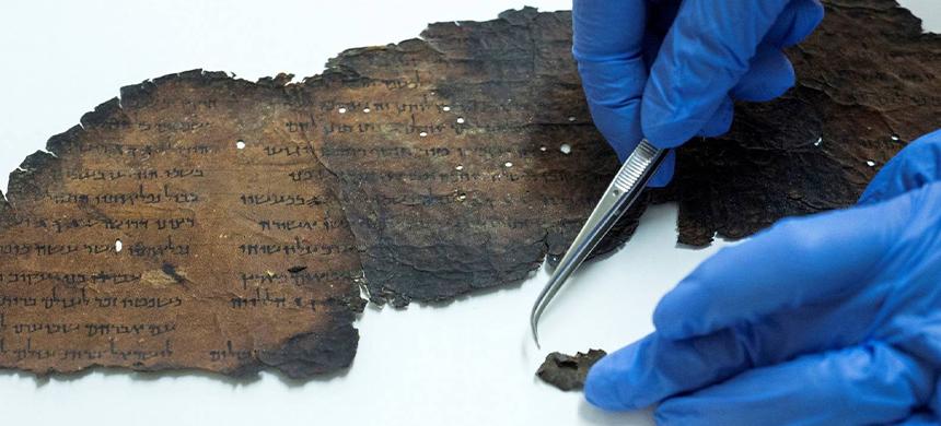 Encuentran pergaminos bíblicos del Siglo I