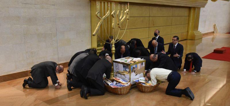 Gran Clamor por las peticiones de la Hoguera Santa de Israel