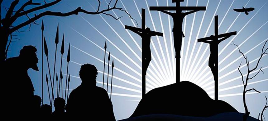 Costumbres de la Biblia: Los cuatro Evangelios