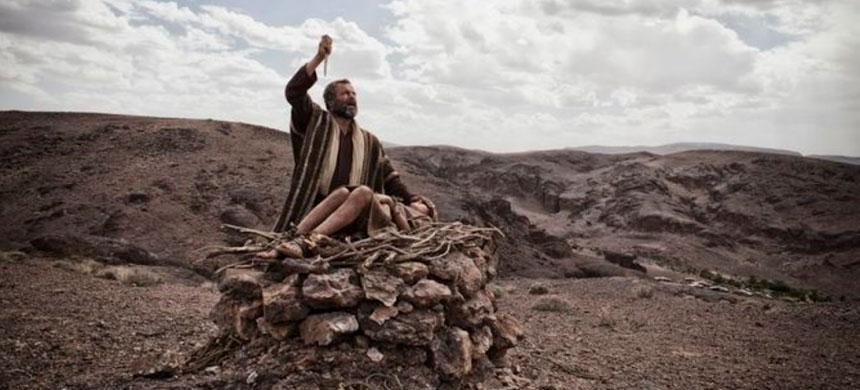 ¿Usted ya miró a Abraham?