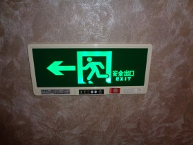 Shows the running man icon illuminated in green with both Chinese characters and English