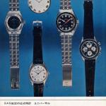 5 watches on a blue background