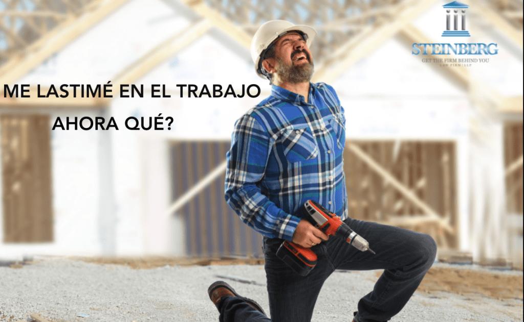 RECOMENDACIÓN:LOS PRIMEROS PASOS QUE SE DEBEN TOMAR DESPUÉS DE UNA LESIÓN