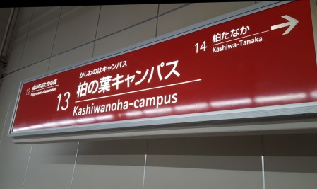 CampusStation