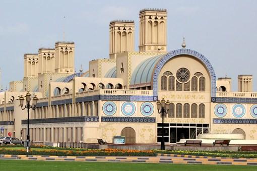 Central Souk or Blue Souk. Art Destination Sharjah