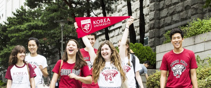 universitas korea
