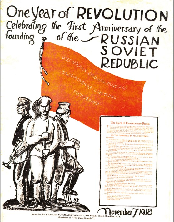 Cover of One Year of Revolution: celebrating the first anniversary of the founding of the Russian Soviet Republic, published by the Soviet Publication Society in 1918; from an extensive collection of Trotskiana donated in 1983 by Trostky`s bibliographer Louis Sinclair.