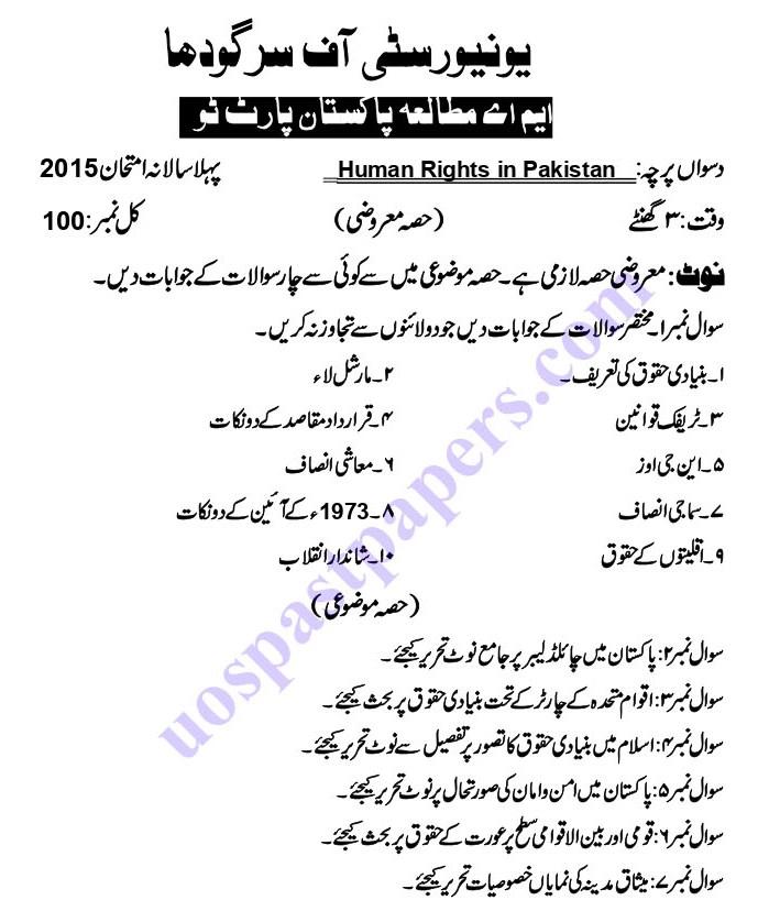 The Problems of Population of Pakistan, MA Pakistan
