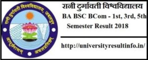 RDVV BA Result 2018 1st 3rd 5th sem,rdvv bsc result 2018 1st 3rd 5th sem
