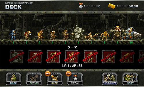 Metal Slug Defender