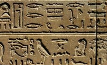 Capa 2 1 - O Desaparecimento Da Letra Cursiva Será Uma Grande Perda Para A Humanidade