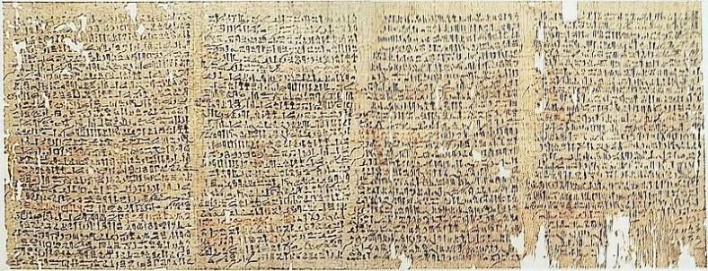 Figura Papiro - Você conhece a Literatura Egípcia?