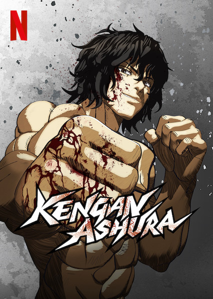 Ashura, quem é ele? - UniversoNerd.Net