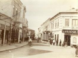 Strada Lipscani si cafeneaua Minerva