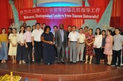 Nnamdi Azikiwe University Awka12