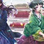 Les Carnets de l'Apothicaire (tome 1), de Itsuki Nanao et Nekokurage