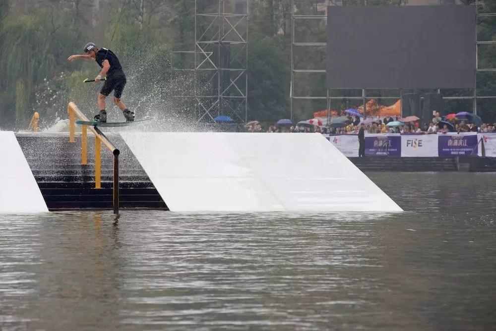 2015 FISE World Chengdu wakeboard