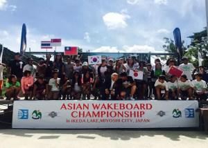 Asian Wake Series 2017 WWA