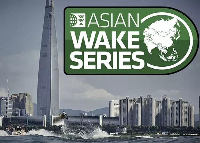 Asian Wake Series