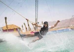 48th-IWWF-Wakeboard-World-Cup-Jordania-fr