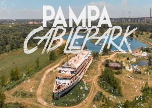 pampa-cable-park