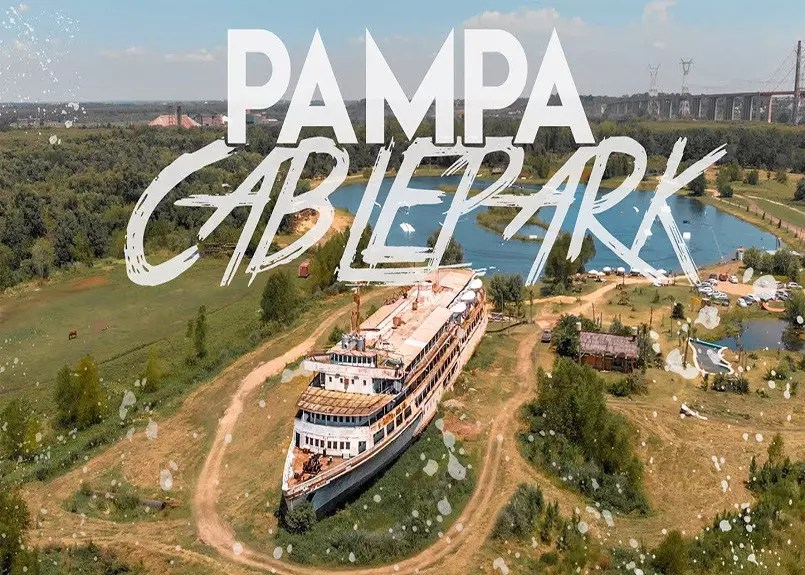 pampa-cable-park-wakeboard-championships