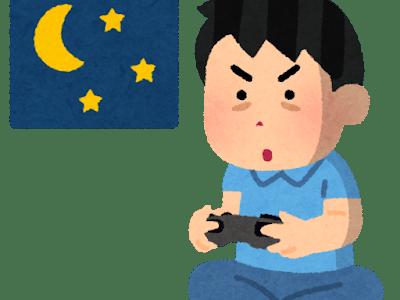 【ゴースト オブ ツシマ ディレクターズカット版】前作持ってる人は有料アップグレードでプレイ可能!