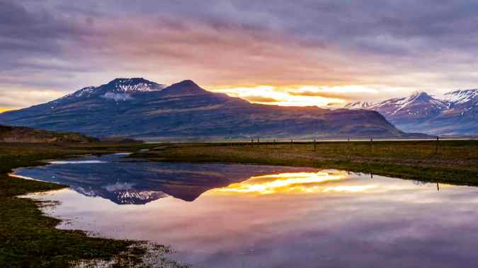 Midnight Sun Over Eastern Iceland