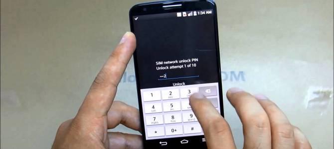 How To Unlock LG G3 Vigor (D725) by Unlock Code.