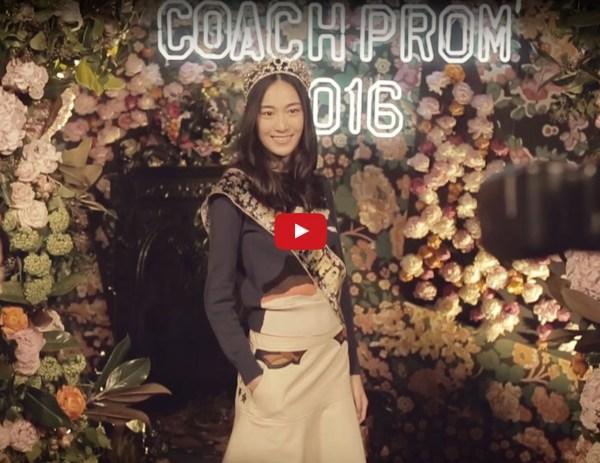 Coach PROM 2016