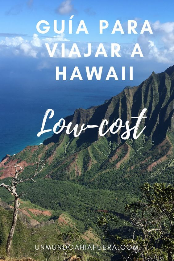 hawaii low cost