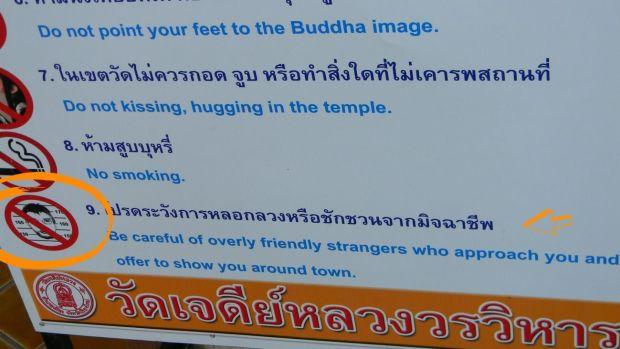 timos tailandia