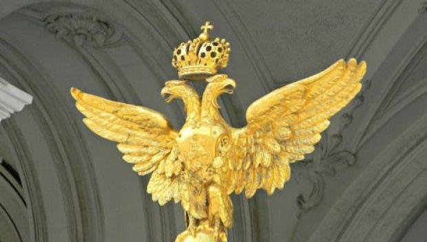 Águila bicéfala escudo de Rusia